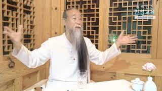 10041강 불교가 나온 목적[홍익인간 인성교육]