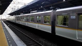 近鉄5820系DF51編成大阪上本町行き普通 近鉄八尾駅発車