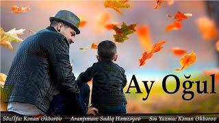 Kenan Akberov - Ay Ogul (Secme Şeirler) Yeni