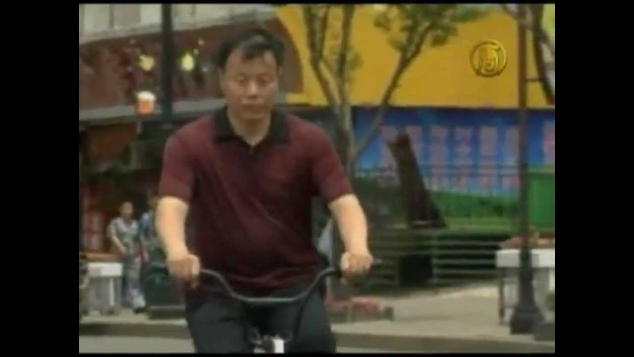 Reuleaux Wheeled Bike