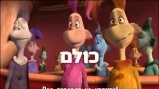 Только на канале yes5 - c суббота фильмов озвученных на иврите с субтитрами на русском языке/