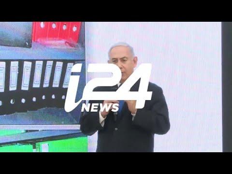 Iran: Retour sur les déclarations de Benyamin Netanyahou et les réactions internationales