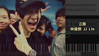 江南, 林俊傑 JJ Lin (鋼琴教學) Synthesia 琴譜