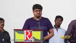 Kappal Press Meet   Galatta Tamil