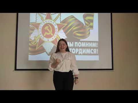 Чернушкина Ольга,  городской округ город Нововоронеж