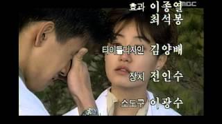 [한국 최초 메디컬드라마] 종합병원 General Ho…
