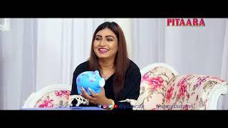 Anmol Gagan Maan with #Shonkan   Shonkan Filma Di   Pitaara TV