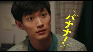 北海道の医学生・田中(三浦春馬)はボランティアとして、体が不自由な鹿野(大泉洋)と知り合う。病院を飛び出し、自ら集めた大勢のボランティアや両親に支えられて ...