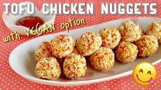 Tofu Chicken Nuggets with a VEGAN Option! Only 4 Ingredients - OCHIKERON - CREATE EAT HAPPY