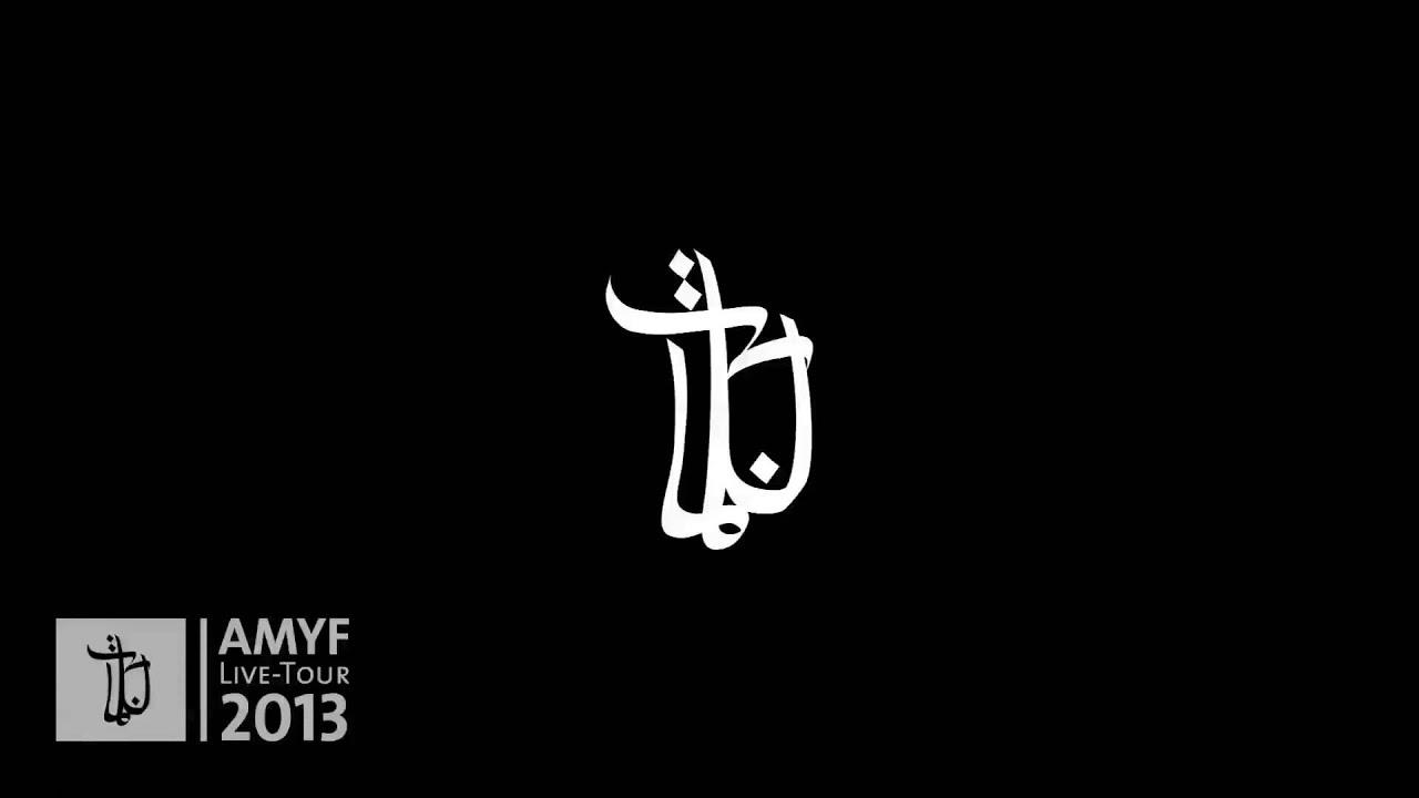 Bushido Logo Hd