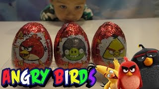 Киндер Сюрприз Энгри Бердс, Злые Птички в кино! Распаковываем шоколадные яйца Kinder Surprise