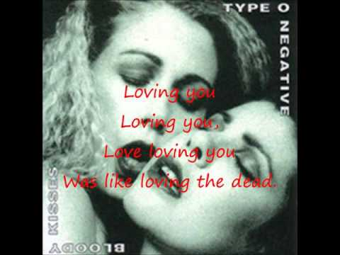 Type O Negative Black no 1 Lyrics