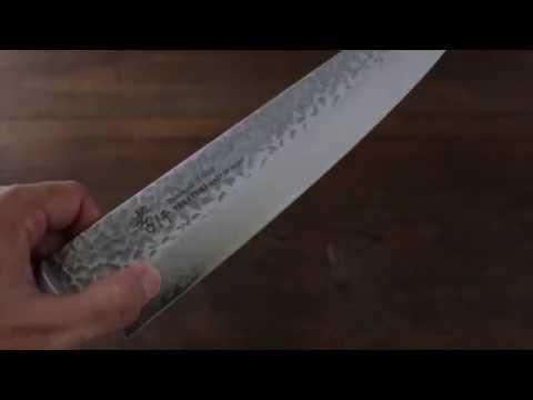 [Sakai Takayuki] 33 Layerd Damascus VG10 Gyuto Knife