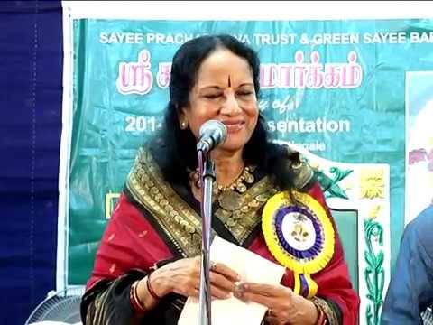 Speech on award function