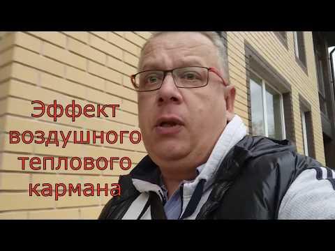 Куда мы катимся ?! Отопление дома инфракрасными обогревателями ?! // ИК обогреватель