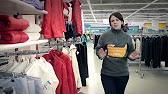 Надувной матрас Intex с мотором - YouTube