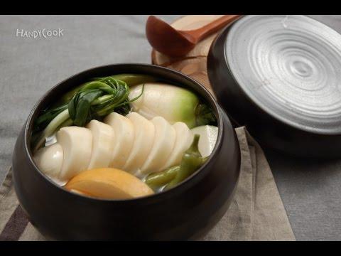 Dongchimi (Korean watery radish kimchi/동치미)_Koreanfood recipe(영어자막)ENG ver