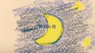 イダセイコ - にわとりの夢