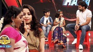 express-raja-620-promo-cute-kids-pradeep-tho-em-matladaro-chudandi