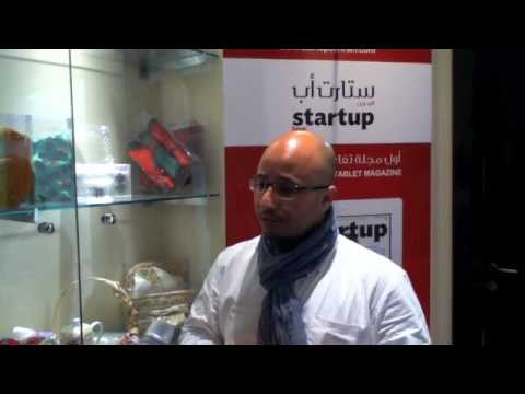 Chat with the founder of Startup Bahrain: Challenges and insights