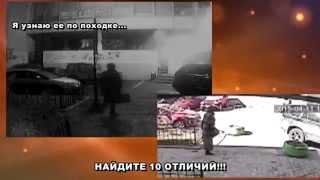 Жесть-ТВ Садальсkий сдал Русланову - Нина исцарапала БМВ от отчаяния
