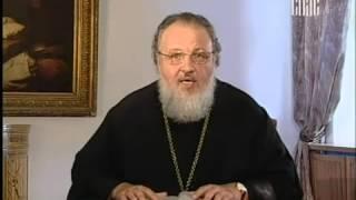 """ЦЕЛОМУДРИЕ. - Патриарх Кирилл, """"Слово пастыря"""""""