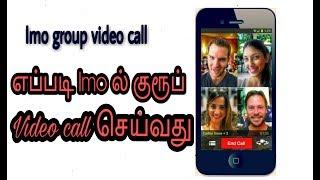 How to make group video call on Imo screenshot 4
