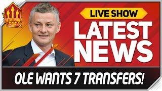 Solskjaer's 7 Transfer Targets! Man Utd Transfer News thumbnail