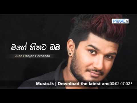 Mage Hithata Oba | Jude Ranjan Fernando Song Download