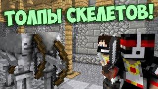 Minecraft [date_a_live 2] #4 - Сражение века и скелет снайпер!