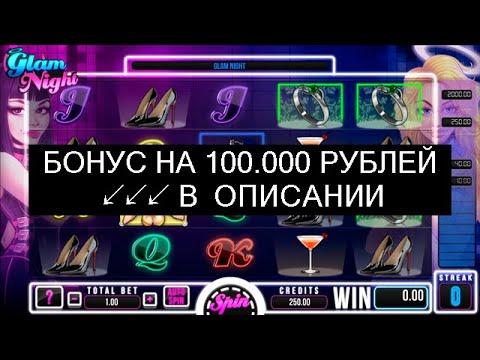 [Ищи Бонус В Описании ✦ ]  Вулкан Игровые Автоматы Лягушки ❅ Игровые Автоматы Как Играть ❅ Игровые