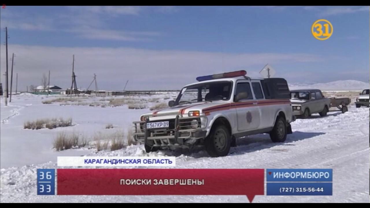 знакомства в карагандинской области