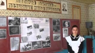 Урок истории в 11 классе.Блокада Ленинграда
