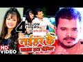 Pramod Premi Yadav | नईहर के टेंशन हटा दीजिये Video | Naihar Ke Tension Hata Dijiye | भोजपुरी Song Mix Hindiaz Download