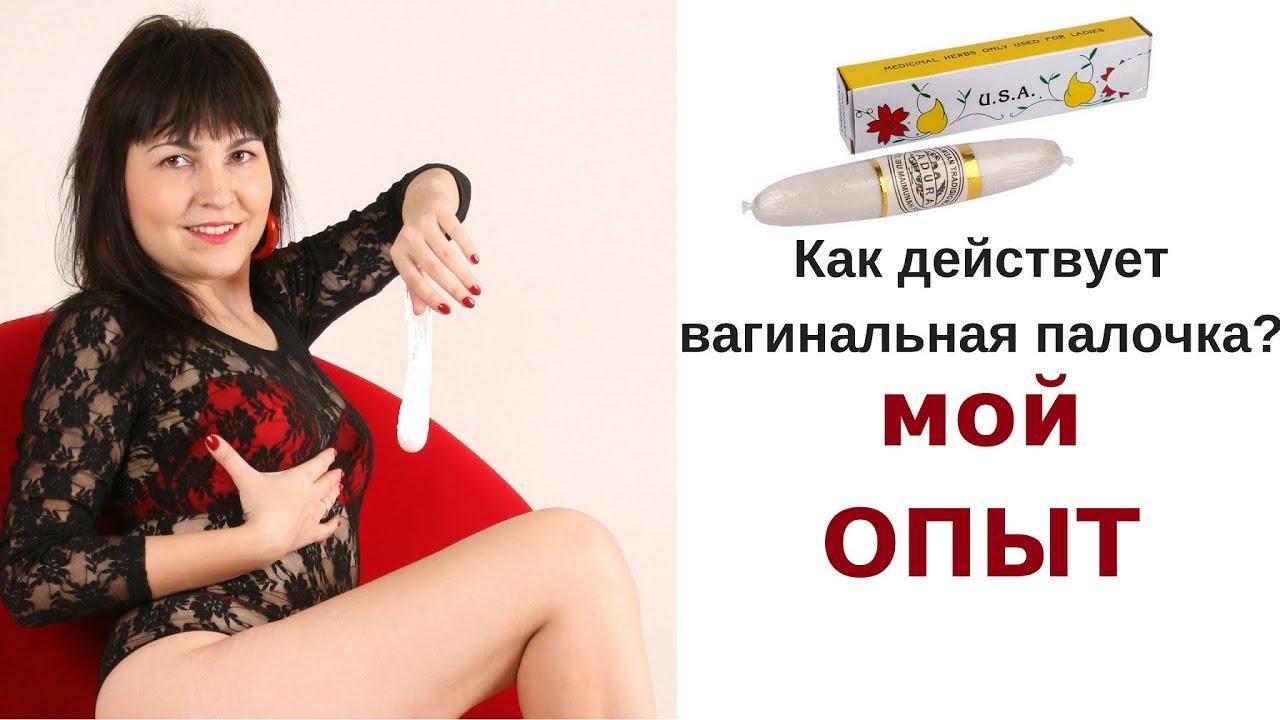 medosmotr-vaginalniy-video-yutub-r-u-teve-veduisha-skes-sperma