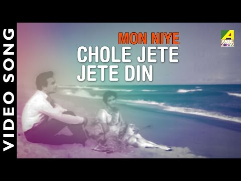 chole-jete-jete-din-|-mon-niye-|-bengali-movie-video-song-|-lata-mangeshkar-song