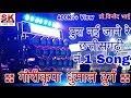 Tura Nai Jane Re CG SONG By Gauri Kripa Dhumal Group Durg 2017