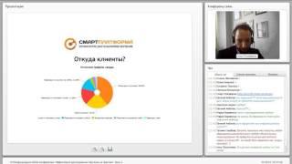 Андрей Ковалев. Как запустить онлайн-курс в сжатые сроки с минимальными затратами.