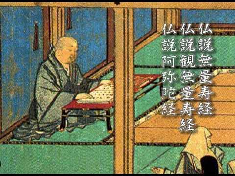 稽首伽陀   by Soshi Urai