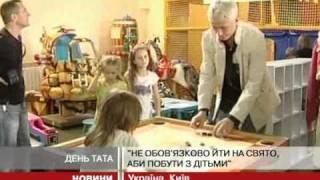 Україна вже вдруге відзначає День батька