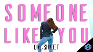 SOMEONE LIKE YOU (너 같은) - DALSHABET (달샤벳) Dance Cover by SYZ…