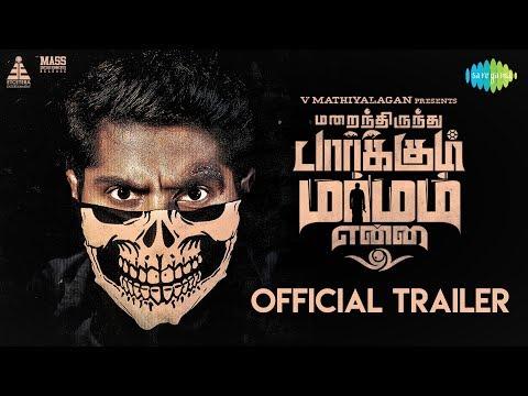 Marainthirunthu Paarkum Marmam Enna - Official Trailer   Dhruvva, Aishwarya Dutta   Rahesh   Achu