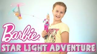 Barbie Star Light Adventure: обзор и распаковка куклы