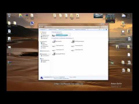 Как скачивать гаджеты для Windows