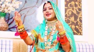 सारे विवाह सांग फ़ैल है इस गानो के आगे Geeta Goswami का सबसे खतनाक विवाह सांग | एक बार जरूर सुने