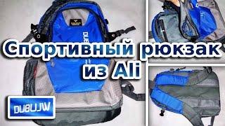 6aac225ac269 Рюкзаки красного цвета купить в Беларуси. Выбрать недорого из 378 ...