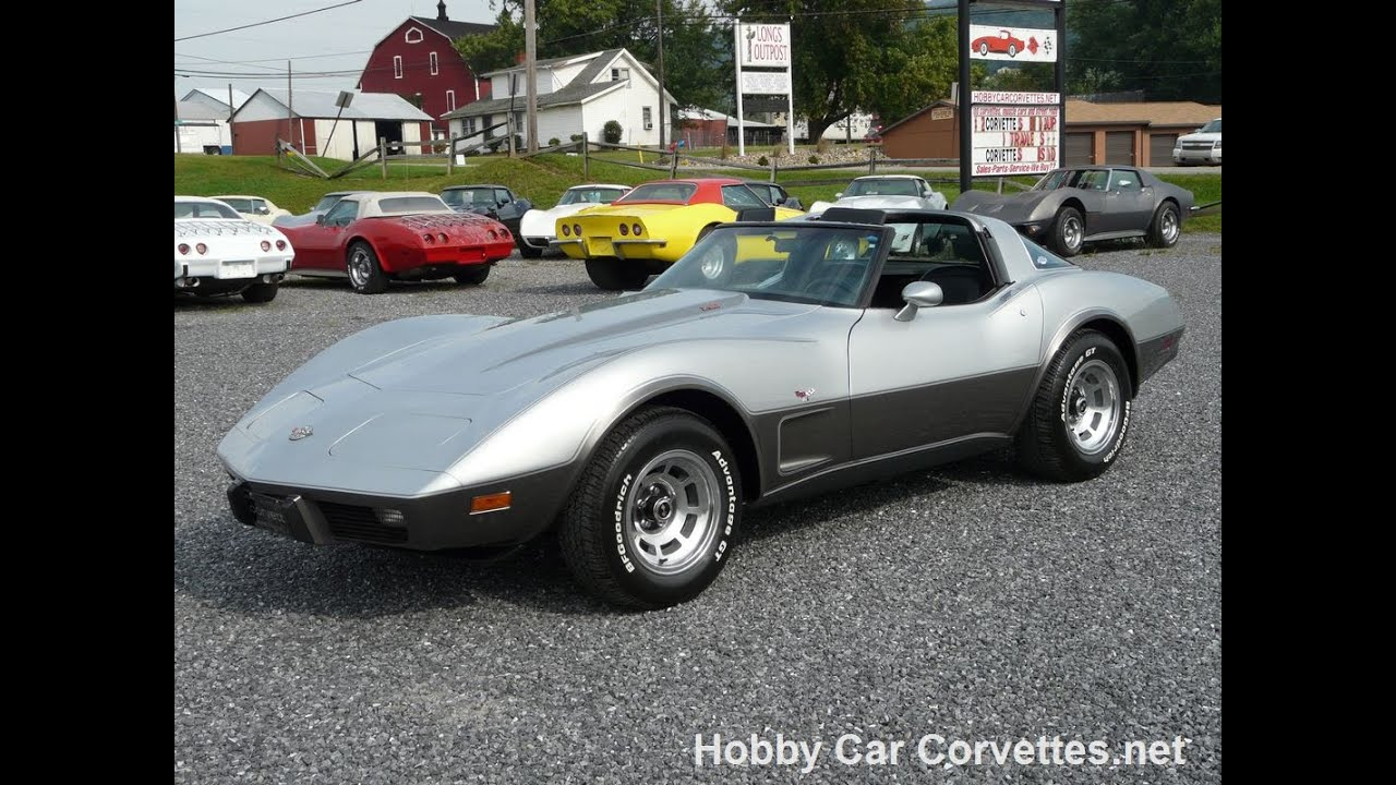 L Cowl as well Chevrolet Corvette Console moreover Tomica F Greyhound Bus also Chevrolet Niva additionally Maxresdefault. on 1979 chevrolet corvette