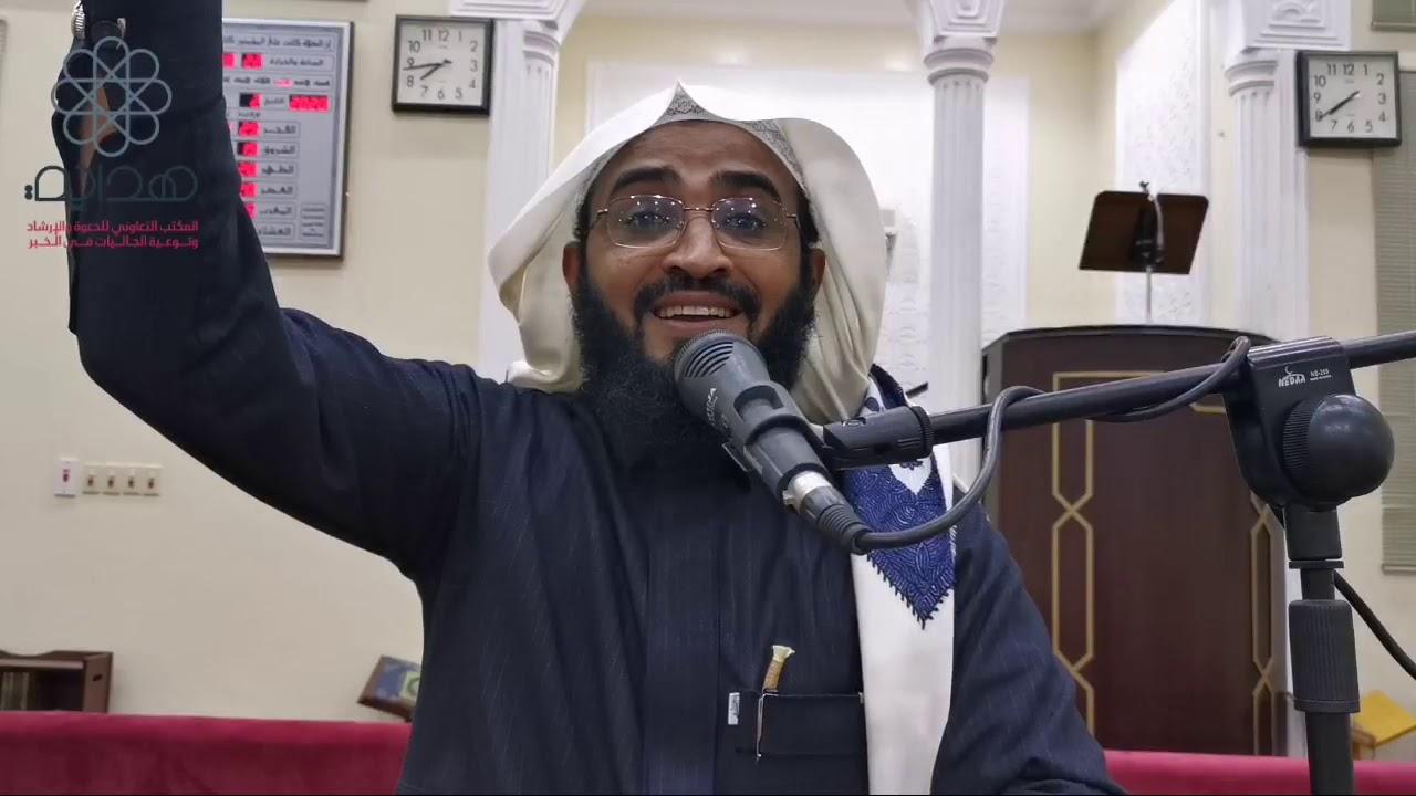 كلمة الشيخ سعيد بن هادي القحطاني. عن صلة الرحم وآثارها - YouTube
