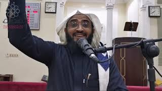 كلمة الشيخ سعيد بن هادي القحطاني. عن صلة الرحم وآثارها