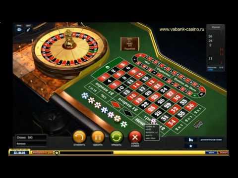 Как обыграть онлайн казино в рулетке играть казино бесплатно игровые автоматы